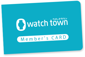 watch town member's CARD