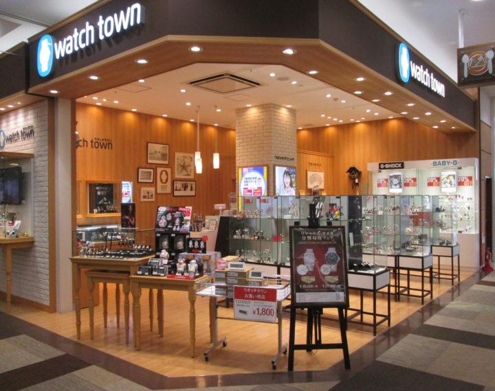 湘南モールフィル店