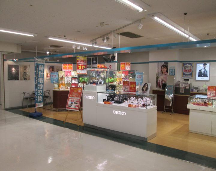 札幌麻生店
