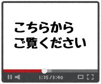 ☆イベントの予告 by鹿児島☆