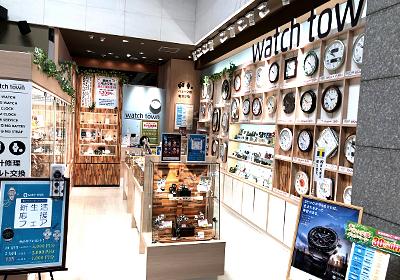 青葉台東急スクエア店