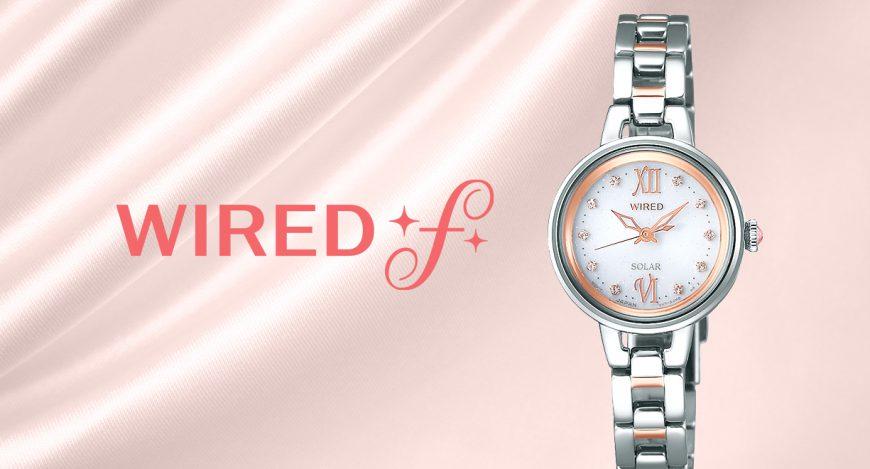 夏を刻む腕時計