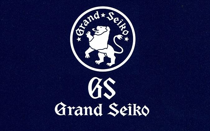 アストロン&GSキャンペーン