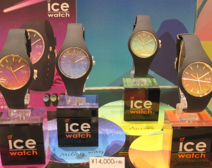 ice watch 大人気グリッターシリーズ入荷!