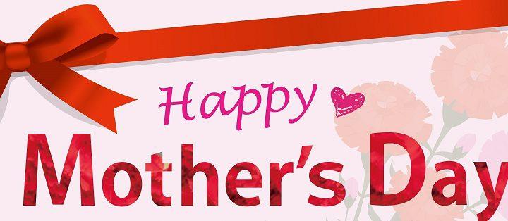 母の日・・・日頃の感謝を込めて贈り物を