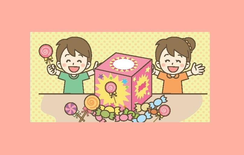 日曜日はお菓子つかみ取り!