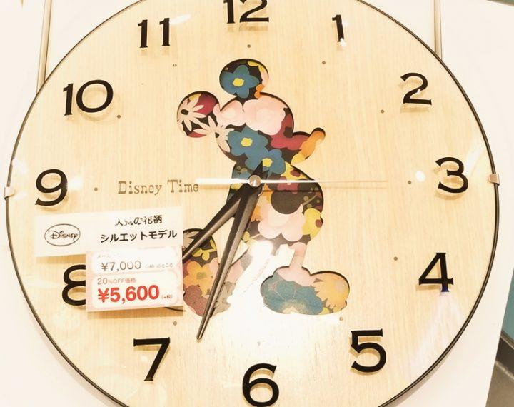 ミッキー壁掛け時計♪