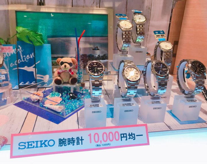 SEIKO腕時計1万円均一セール開催中!