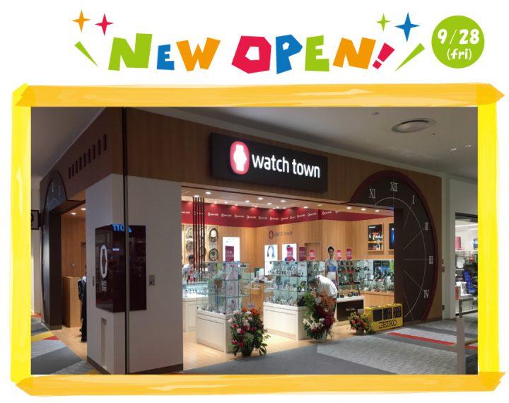 9/28(金)ららぽーとみなとアクルス店 オープン♪