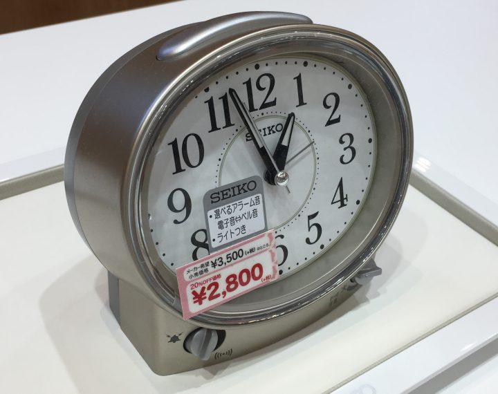 【目覚し時計 KR892G】【神戸南のチョイホメ! 第5回】