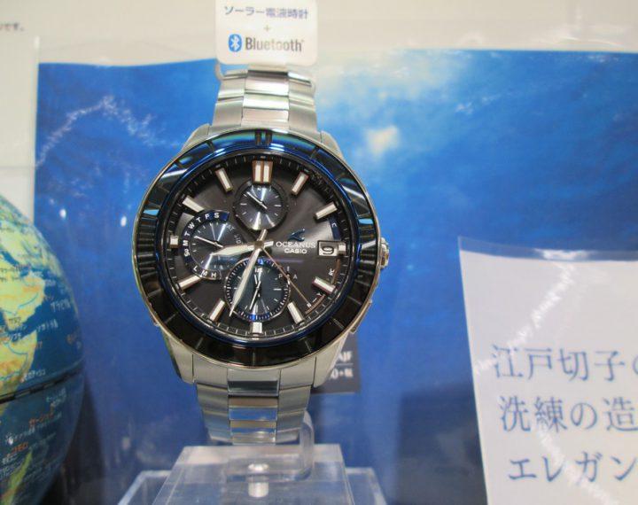 日本の伝統工芸と最新の技術が融合した時計