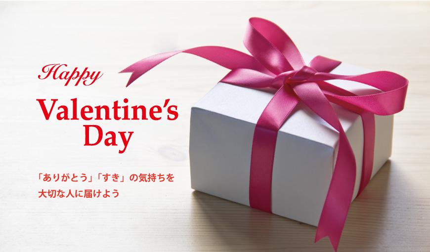 2/14はバレンタインデー♡
