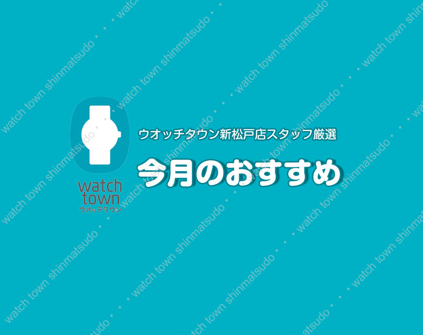 幸福を招くG-SHOCK「MANEKINEKO」