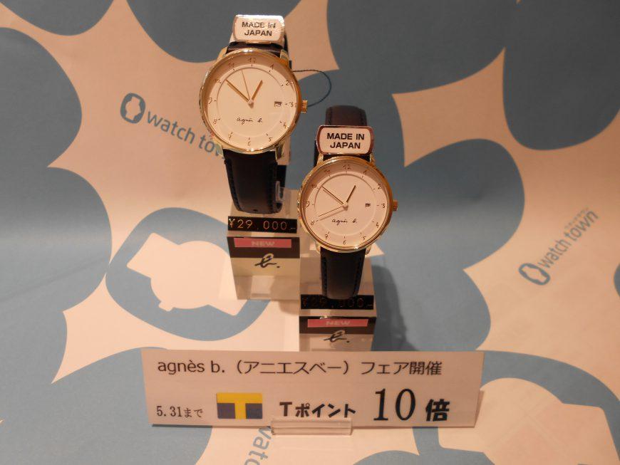 小田原ダイナシティ店限定!アニエスベーご購入・Tポイント10倍