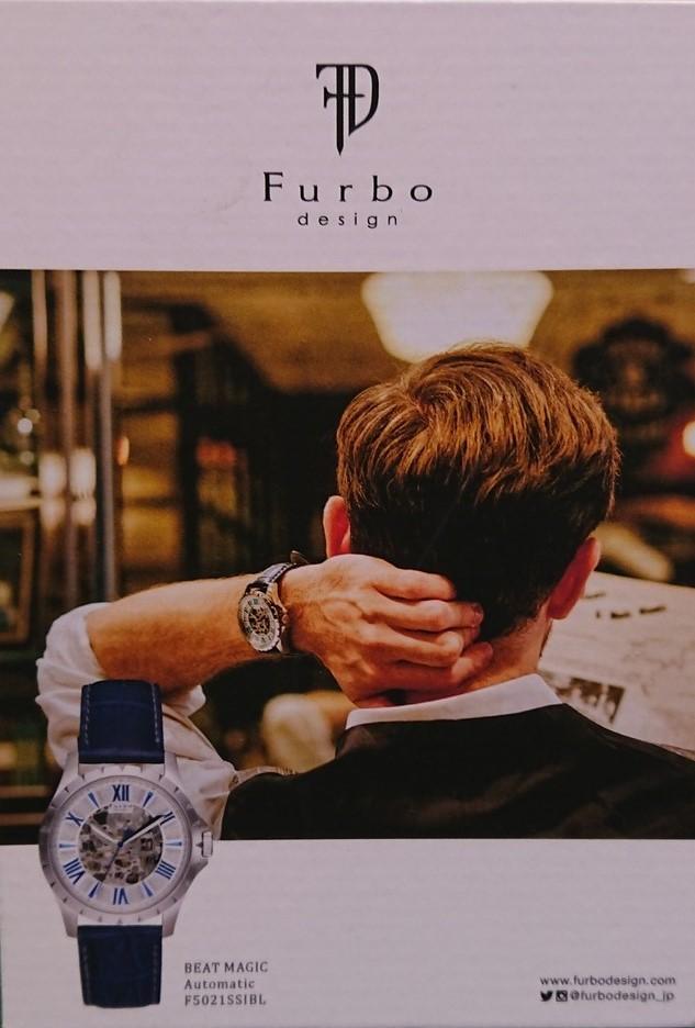NEWブランド Furbo 入りました!!