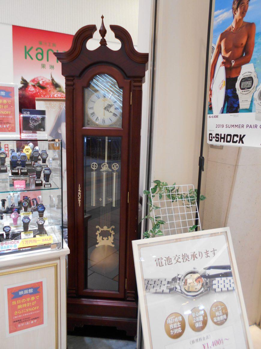 大きなのっぽの古時計♪