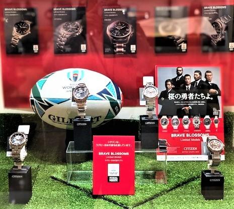 ラグビー日本代表 ベスト8おめでとう!