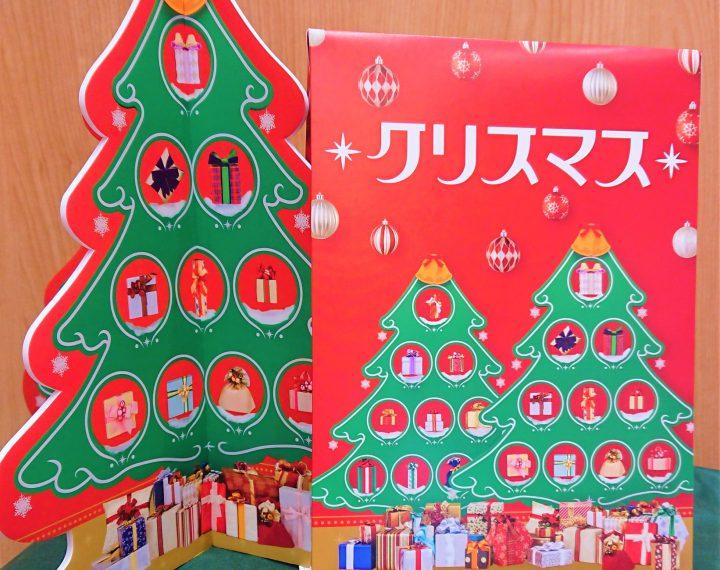クリスマスまでにご紹介第3弾☆