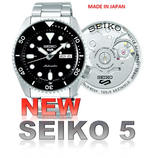 SEIKO5 新型 15種類