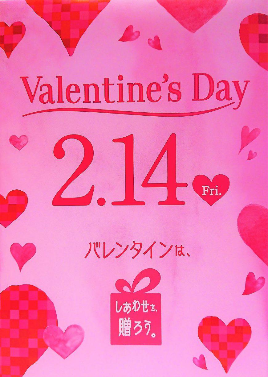 第2弾💕特別なバレンタイン