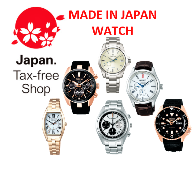 MADE IN JAPAN WATCH