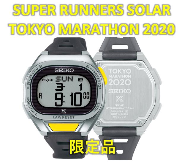 TOKYO MARATHON 東京マラソン2020 限定