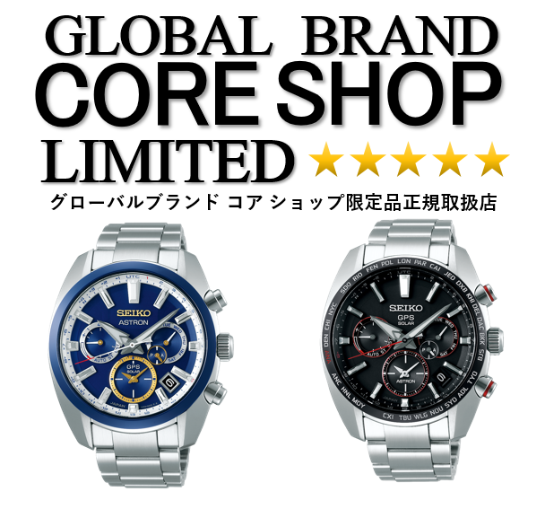 ASTRON 限定 大谷 & ジョコビッチ