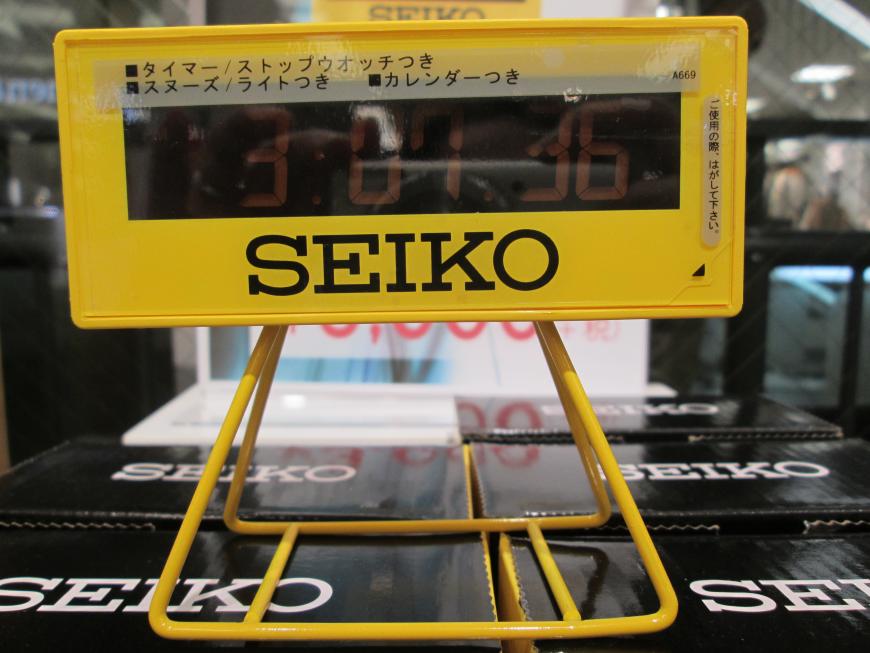 2020東京マラソン限定時計