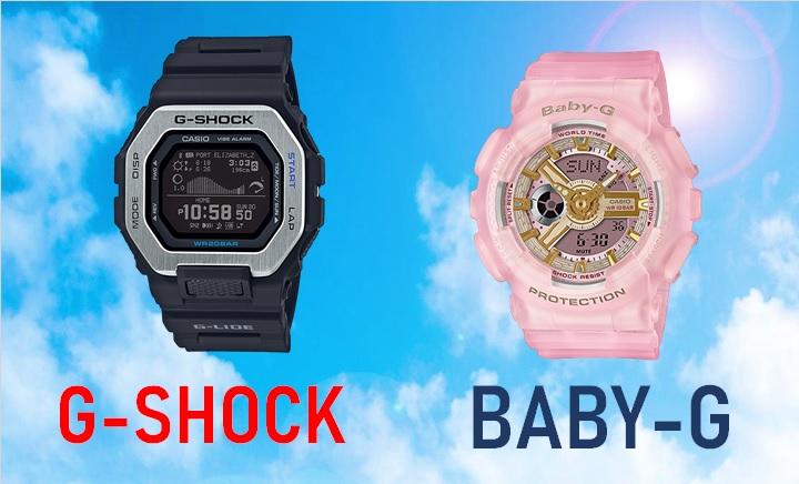 【予告】G-SHOCK BABY-G  フェア開催!!