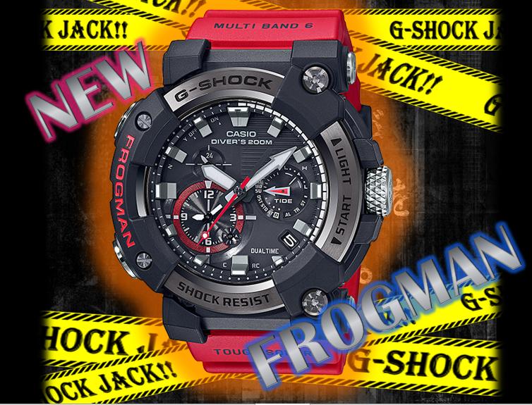 フロッグマン NEW GWF-A1000
