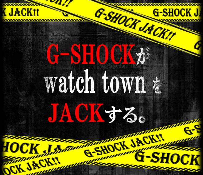 G-SHOCK JACK