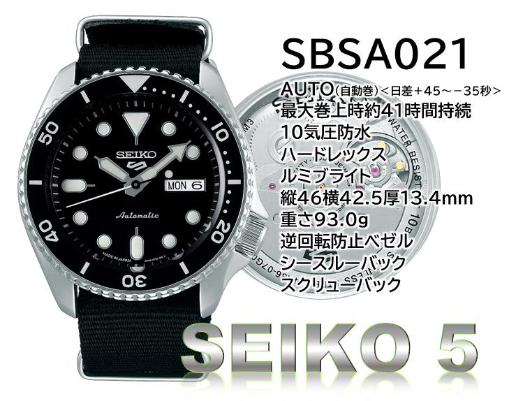 SEIKO5 SBSA