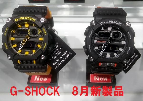 G-SHOCK新製品案内!