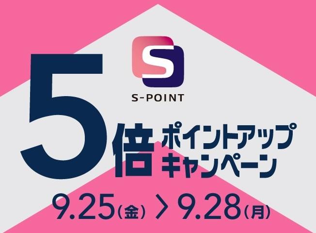 阪急阪神おでかけカード 5倍ポイントアップキャンペーンのご案内!!