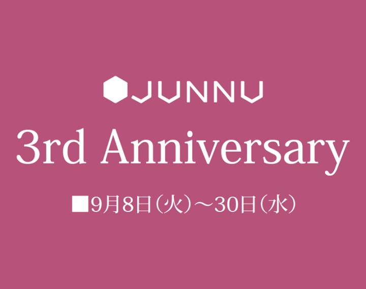 3rdアニバーサリー30日まで!!