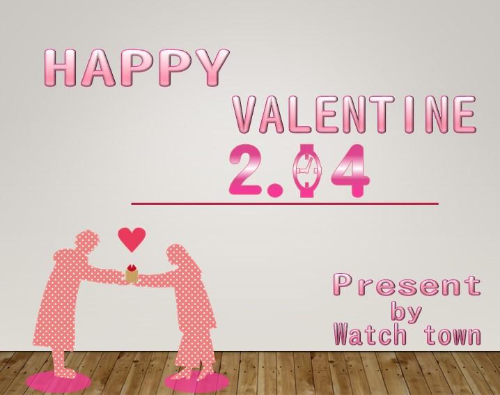 今年のバレンタインは、チョコっと良い時計プレゼントしてみては!?