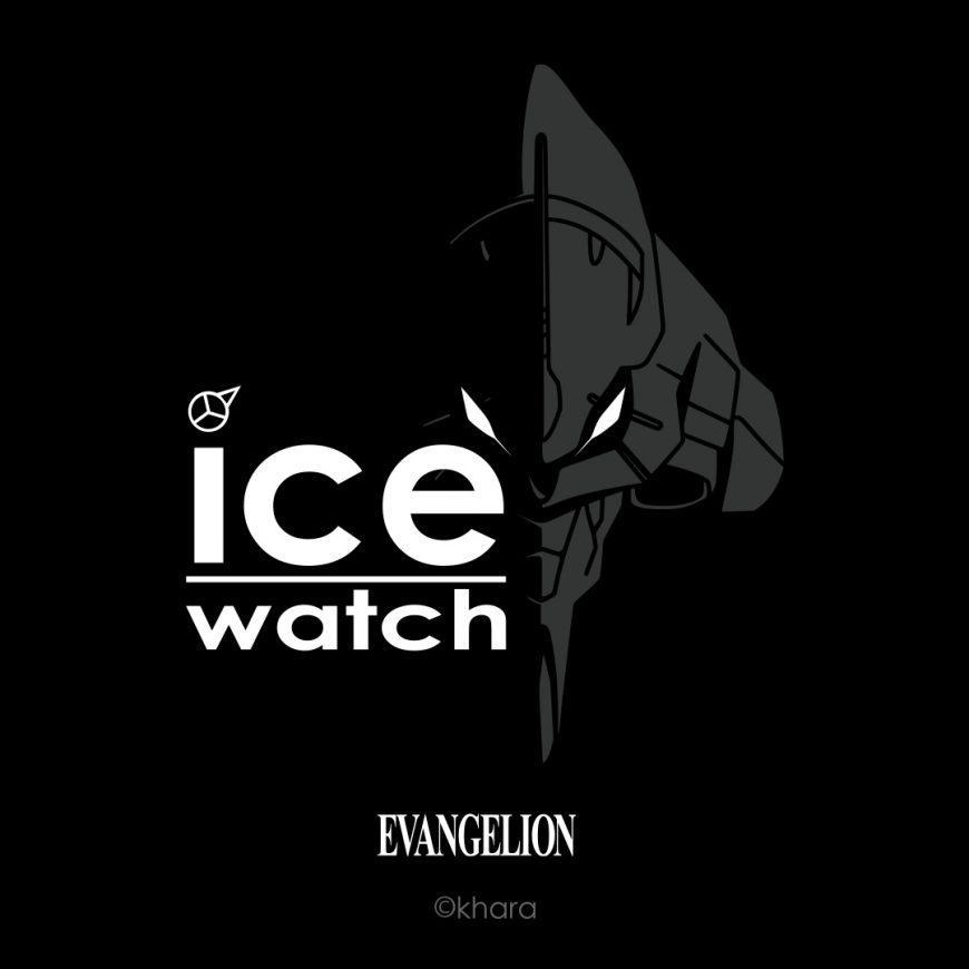 エヴァンゲリオン ×ICE WATCH