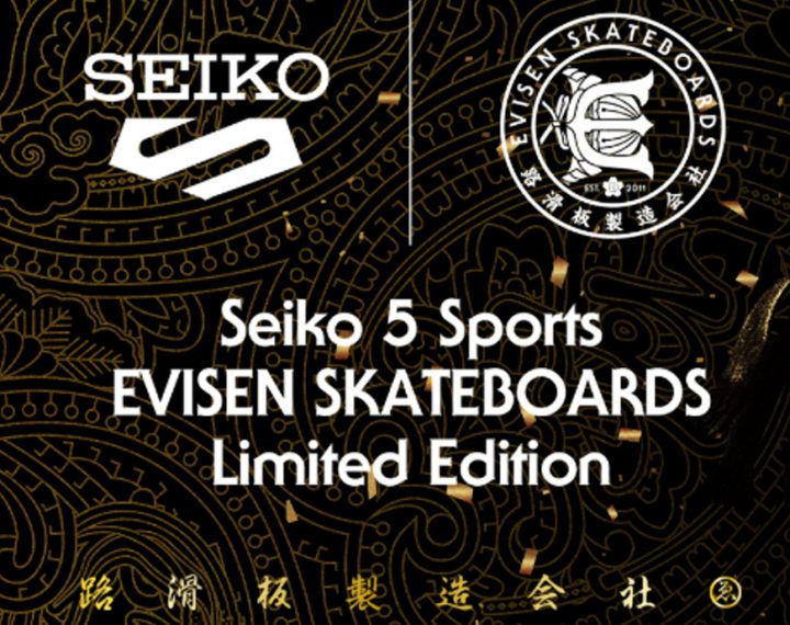 Seiko 5 Sports × EVISEN SKATEBOARDS コラボウオッチ予約受付中!