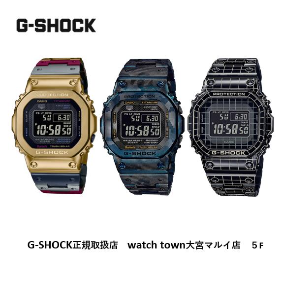 GMW-B5000TR-9JR,大宮マルイ5F