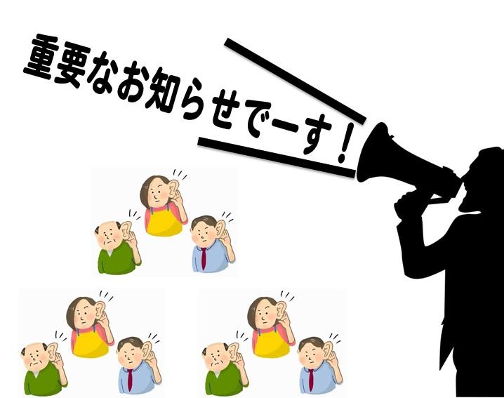 三郷市周辺&ららシティ周辺にお住いのお客様!!