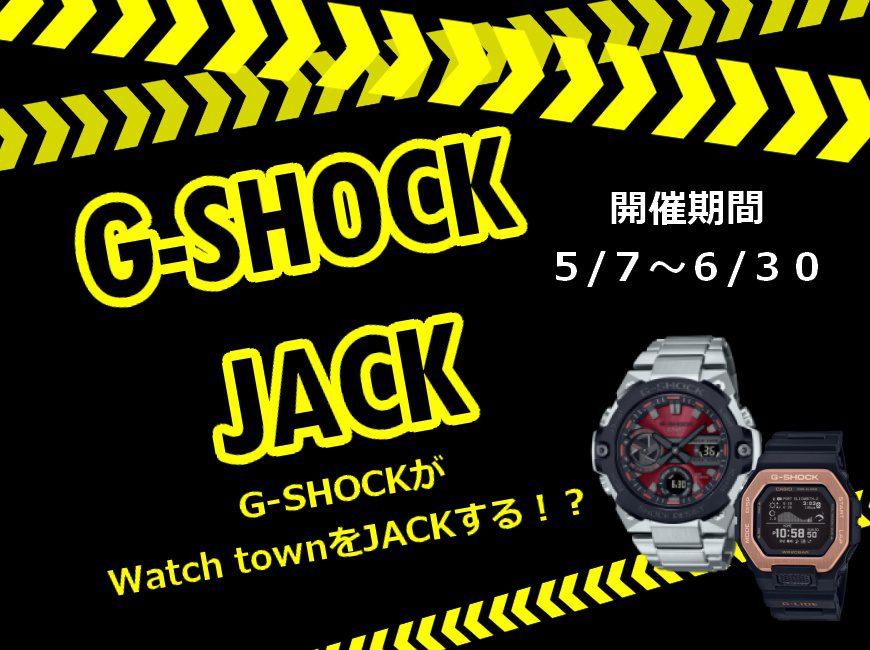 G-SHOCK JACK!!