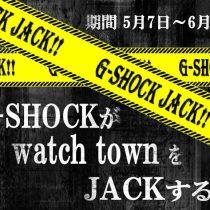 G-SHOCK JACK!