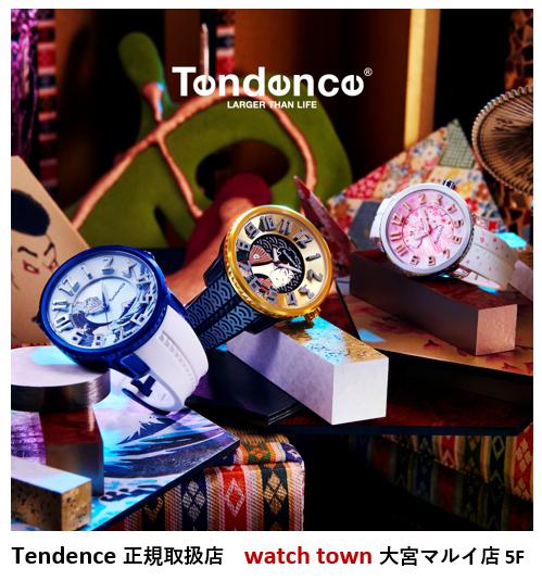 TENDENCE,JPAN Icon,HOKUSAI,SHARAKU,SAKURA,
