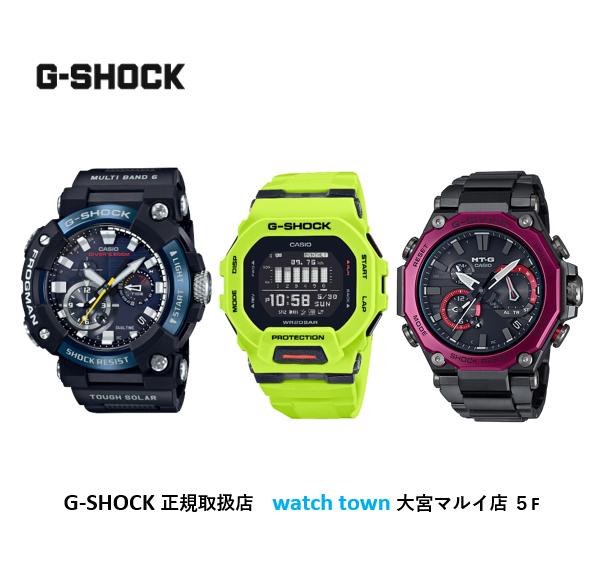 G-SHOCK,MTG,DW,GA,GBD,大宮マルイ,