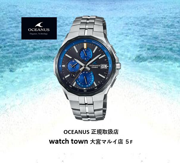 オシアナス,OCEANUS,OCW-S5000,MANTA