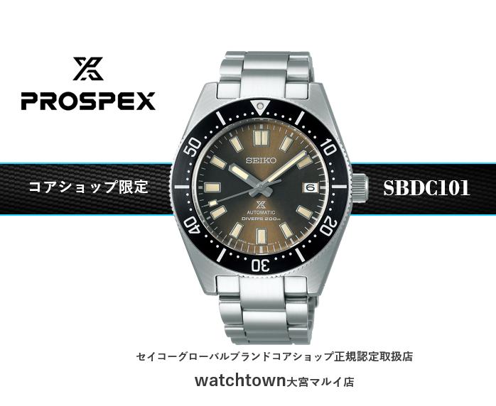 PROSPEX,大谷翔平,CMモデル,SBDC101,