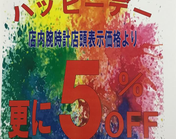7/20予告です!(^^)!