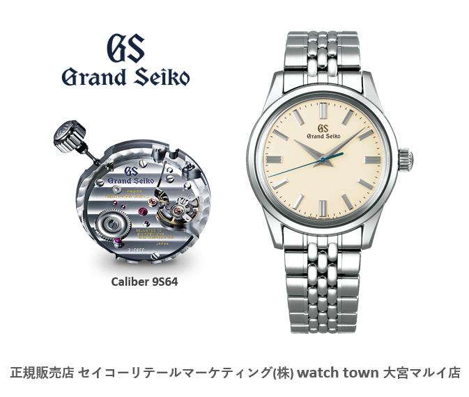 SBGW231,SBGW235,手巻き,Grandseiko,