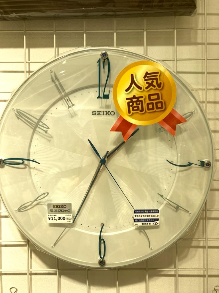 掛時計もたくさんご用意しております!